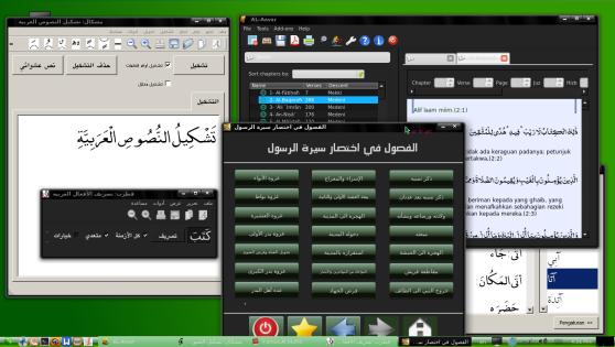 IslamicSoftware